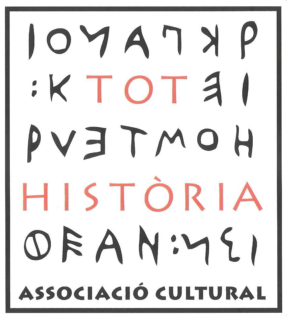 Logo Tot Història 2