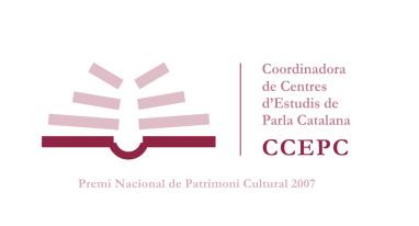 logo-ccepc-amb-premi