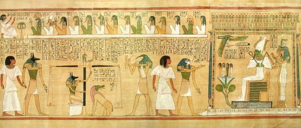 Fragment del Llibre dels Morts, de Hunefer.
