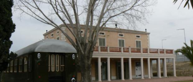 Museu d'Història de la Immigració de Catalunya